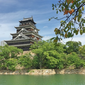 BBM TRAVELS | Hiroshima, Japan | Hiroshima Castle